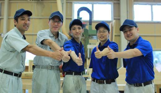 従業員のチャレンジ精神を現場に活かす|株式会社タハラ