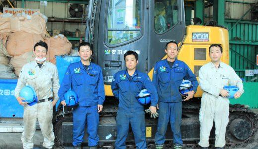 新しい日本のリサイクルを支える|安田金属株式会社