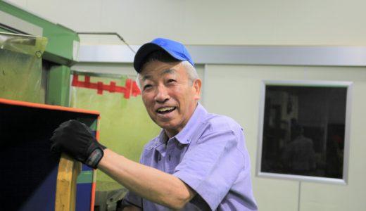 高度な技術力と提案力で商品開発のベースとなる試作品をつくる|株式会社津田製作所